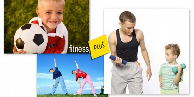 детский фитнес