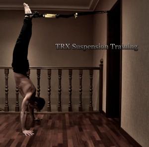 тренировка на TRX