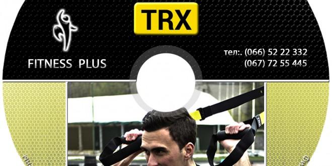 Базовая система тренировок на петлях TRX