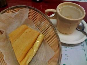 Кубинский завтрак