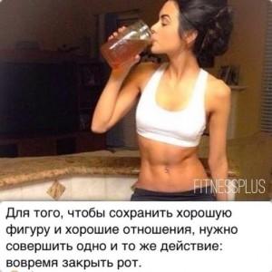 10 цитат от fitnesspus