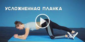 Как сделать живот плоским
