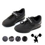 Vigor Power Gear обувь для тяжелой атлетики